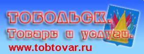 ООО Эвро Плюс Тобольск
