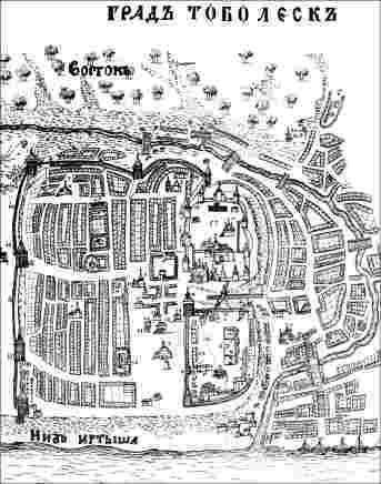 Карты города Тобольска