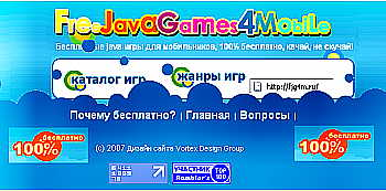Игры для телефонов